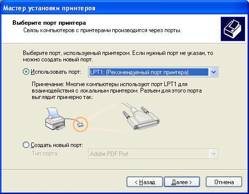 Как сделать сетевой принтер на windows 8
